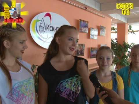 Новости Искитима 30.7.17  Конкурс талантов