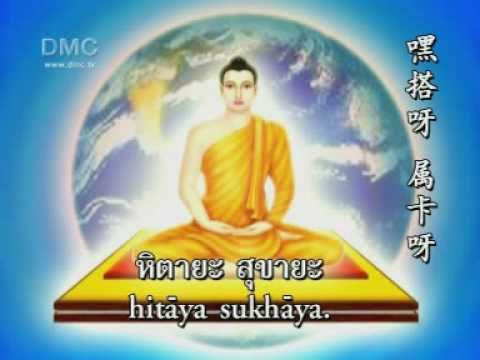 Evening Prayer สวดมนต์ทำวัตรเย็นเต็ม (Sub. 中文 Eng)