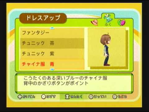 Harvest Moon – Waku Waku Animal March – Female Protagonist's Outfits and Hats