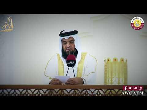 خطبة الجمعة عن صلة الأرحام للشيخ عبدالله النعمة