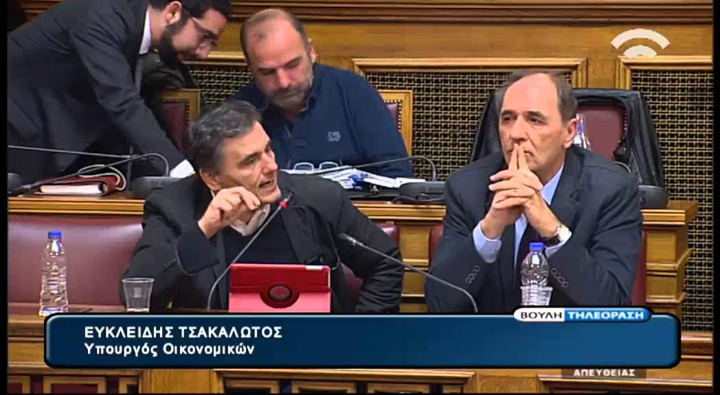 Βουλή: Αντιδράσεις για το κατεπείγον του πολυνομοσχεδίου