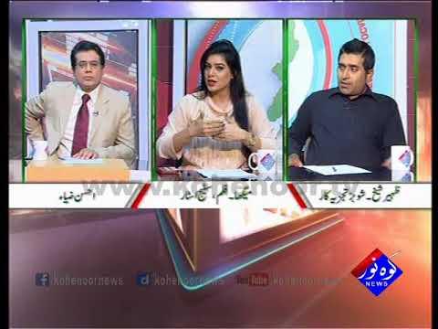Pakistan Ki Awaaz 20 09 2017