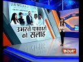 IndiaTV Chairman Rajat Sharma gives an honest advice to media students - Video