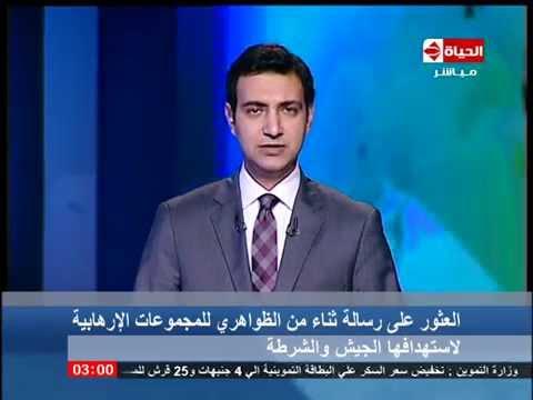 بالفيديو.. العثور علي رسالة ثناء من «الظواهرى» للجماعات المسلحة بسيناء