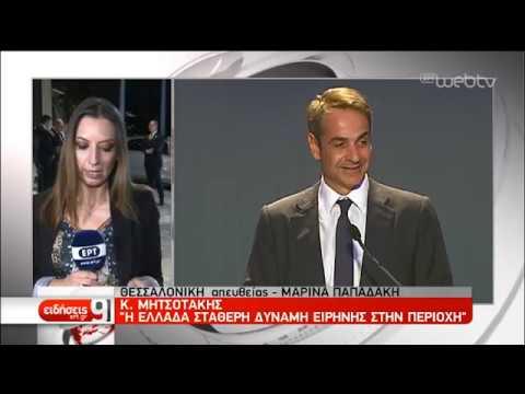 Ομιλία Κ.Μητσοτάκη για την κυβερνησιμότητα | 22/10/2019 | ΕΡΤ