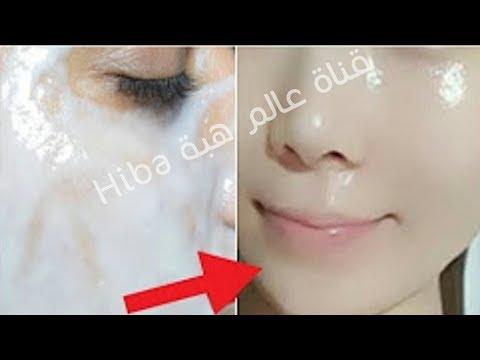 العرب اليوم - شاهد: وصفة جديدة للقضاء على التجاعيد في الوجه