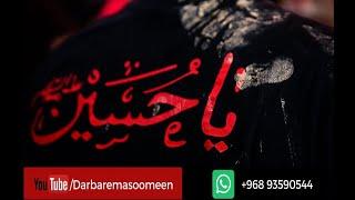 3rd Majlis(25th Muharram-1435)