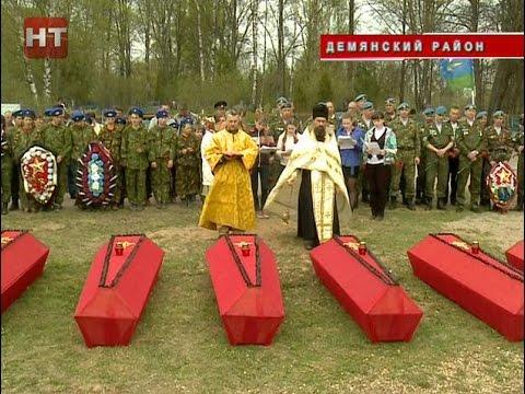 Накануне глава региона посетил Демянский и Парфинский районы