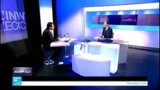 قناة فرانس 24 عبدالقادر اعمارة ضيف الاقتصاد