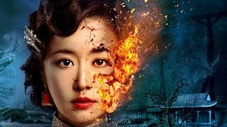 Phantom Of The Theater Official Trailer  2016  Ruby Lin Horror Thriller Movie Hd