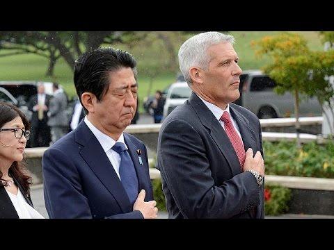 Στο Περλ Χάρμπορ ενδυναμώνεται η συμμαχία Ιαπωνίας-ΗΠΑ