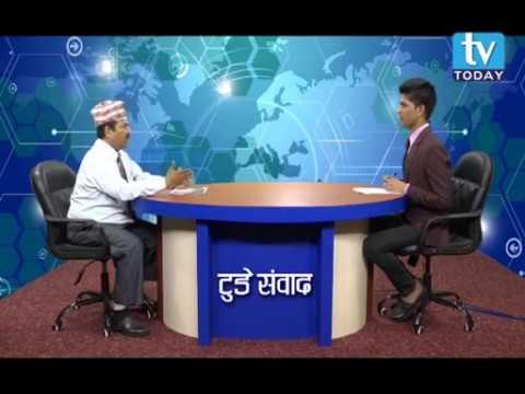 (Er. Bishnu Prasad Paudyal, DE, Irrigation Development Division Jajarkot Talk show on TV Today - Duration: 22 minutes.)