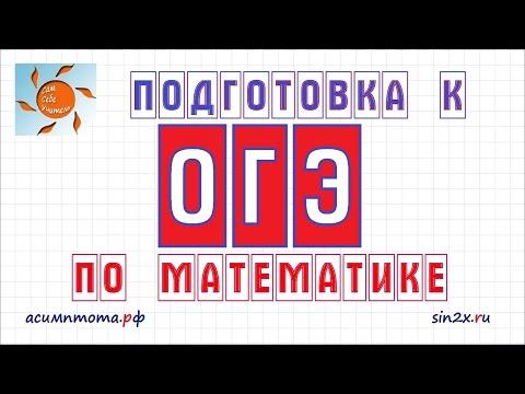 егэ 2014 русский язык бисеров 50 вариантов