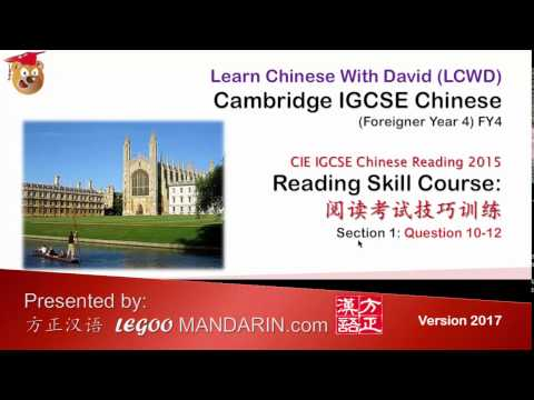 HSK 4 Cambridge CIE IGCSE Chinese - Reading 2015 Q 10-12 天气 weather P1 HD Free