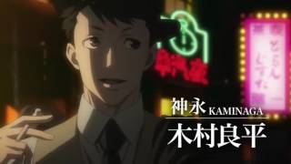 Nonton  Amv  Joker Game  Giving My Life Film Subtitle Indonesia Streaming Movie Download