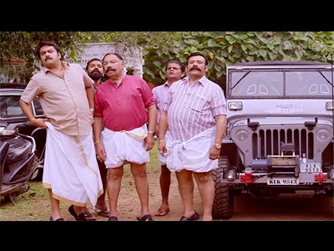Malayalam Full Movie 2016 | Latest Malayalam Full Movie | Malayalam Movies 2016 | 2016 Latest Movie