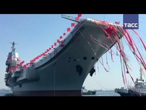 Китай пусна на вода първия си самолетоносач собствено производство (видео)