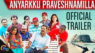 Anyarkku Praveshanamilla Trailer