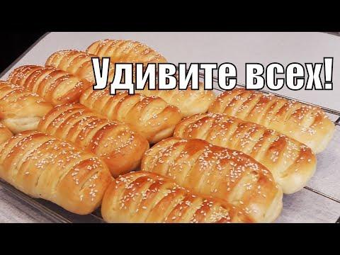 Эти пирожки так вкусны что не успевают остытьТhеsе рiеs аrе sо dеliсiоus - DomaVideo.Ru