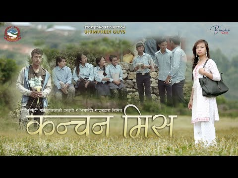 Video Kanchan Miss - Social Awareness Film 2018 / Based On Child Marriage / Bhimphedi Guys download in MP3, 3GP, MP4, WEBM, AVI, FLV January 2017