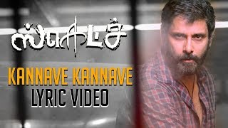 Kannave Kannave The Swaga Song Official Lyric Video Sketch
