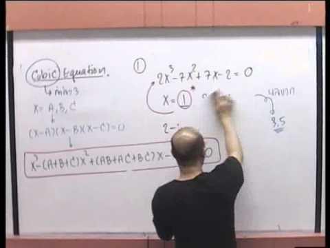 Real Number ( จำนวนจริง )  ม.4  [2-2 ] by  www.tutoroui.com