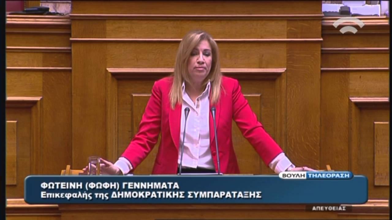 Φ.Γεννηματά(Επικ.Δημοκρατική Συμπαράταξη)(Μεταρρύθμιση Ασφαλιστικού-Συνταξιοδοτικού)(08/05/2016)
