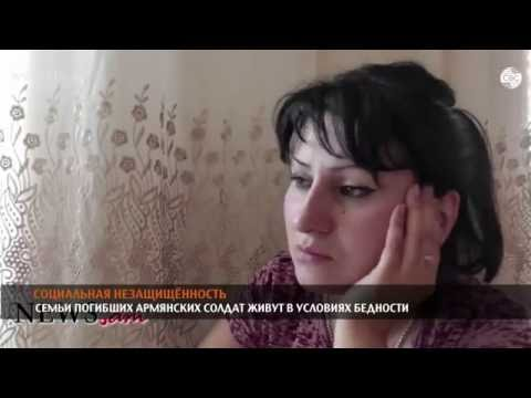 Швеции знакомство армянками в с