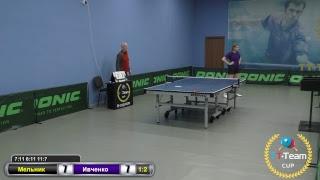 Мельник О. vs Ивченко А.
