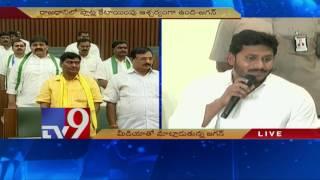 Chandrababu spreads lies via Governor Address - YS Jagan - TV9