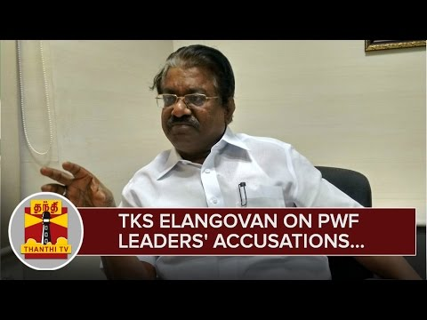 T-K-S-Elangovans-Opinion-on-Makkal-Nala-Koottani-Leaders-Accusations--Thanthi-TV