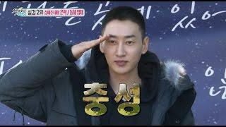 Video 【TVPP】 EunHyuk, DongHae (Super Junior) - Enter The Army , 동해, 은혁(슈퍼주니어) - 군입대 @Section TV MP3, 3GP, MP4, WEBM, AVI, FLV Juli 2018