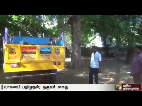 Liquor-bottles-smuggled-from-Puducherry-seized-at-Villupuram