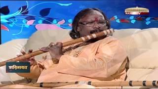 Shakhsiyat With Pandit Rajendra Prasanna - 2013