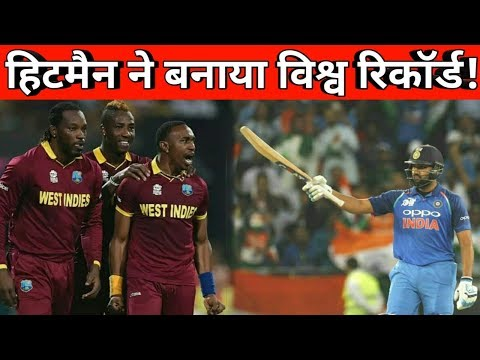 Video India Vs West Indies ODI Series | Rohit Sharma's stormy century, India beat West Indies 224 runs download in MP3, 3GP, MP4, WEBM, AVI, FLV January 2017