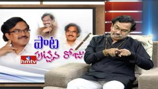 Suddala Ashok Teja Exclusive Interview | Birthday Special