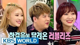 Video Hello Counselor - Shindong, Mijoo, Sujeong [ENG/THAI/2017.03.13] MP3, 3GP, MP4, WEBM, AVI, FLV Desember 2017