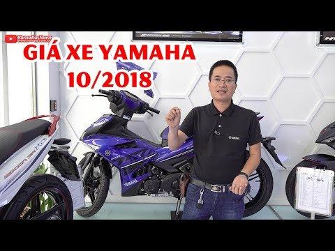 Giá xe máy Yamaha tháng 10/2018 ▶ Exciter 150 2019 hạ, Exciter 150 2018 tăng - Thời lượng: 18:59.