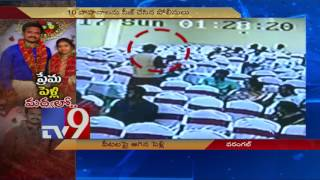 Video Abrupt end to marriage as Groom's Lover enters scene - TV9 MP3, 3GP, MP4, WEBM, AVI, FLV November 2018