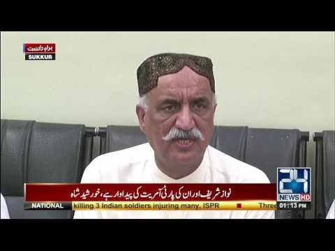 اپوزیشن لیڈر خورشید شاہ کی میڈیا سے گفتگو