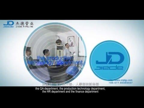 Company Profile of Zhejiang Jiede Pipeline Industry Co., Ltd.