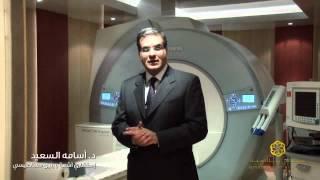 جهاز الرنين المغناطيسي MRI Machine