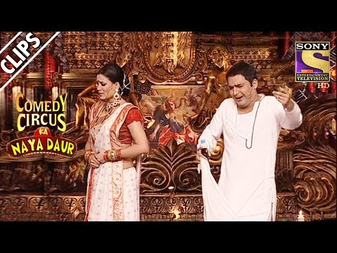 Download Kapil & Shweta Quarrel Over A Sweet Vendor | Comedy Circus Ka Naya Daur HD Mp4 3GP Video and MP3