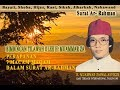Surat Ar-Rahman   dengan 7 Variasi Lagu  Oleh H.  Muammar ZA dan Kawan-Kawan