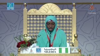 آمنة جعفر لادن -   نيجيريا   AMINA JAAFARU LADAN - NIGERIA