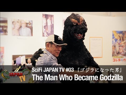 Doc - The Man Who Became Godzilla