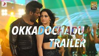 Okkadochadu Telugu Movie Trailer - Vishal, Tamannaah