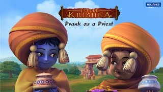 Video Little Krishna | Prank as a Priest | Video Clip MP3, 3GP, MP4, WEBM, AVI, FLV November 2018