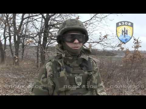 Артилерія полк