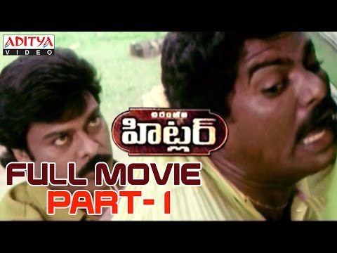 Hitler Telugu Full Movie